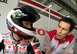 Tamada@PS Test Day 2 2014